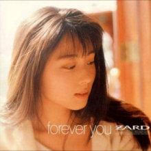 ZARD forever you.jpg